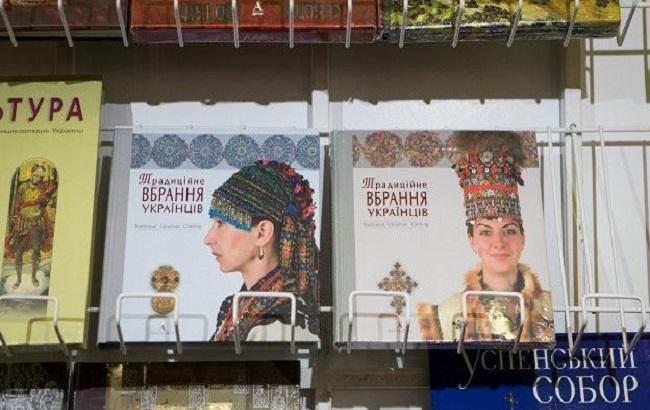 Беларусь не пустила украинские книги на свою выставку