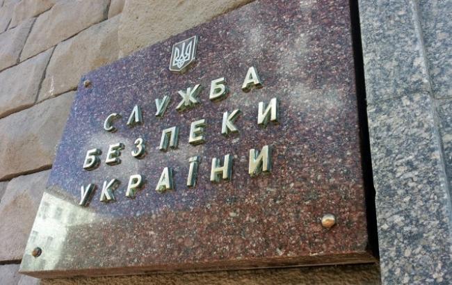 Фото: в СБУ рассказали о достижениях украинской контрразведки