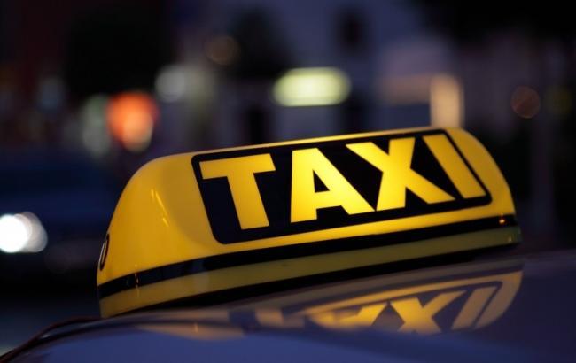 Фото: Таксі (moygrad.kiev.ua)