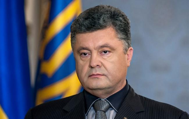 Фото: Петро Порошенко розповів, коли було придбане його майно
