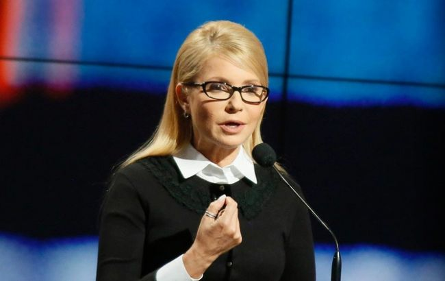 Фото: Юлія Тимошенко