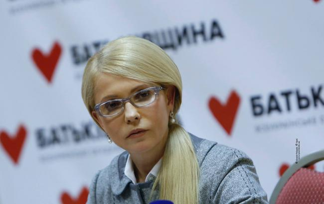 Тимошенко пригрозила подать всуд из-за исчезновения проекта оботставке Гройсмана