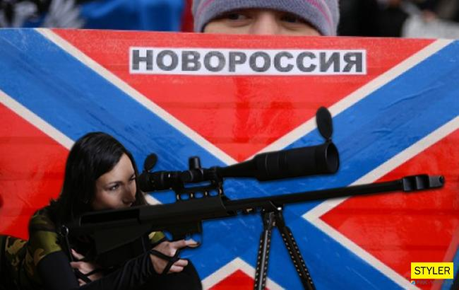 Снайпер (Колаж РБК-Україна)