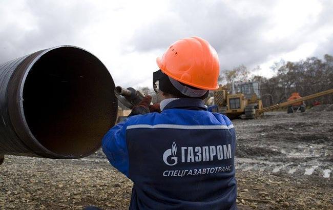 Нафтогаз— Газпрому: отзывать иски изСтокгольма небудем