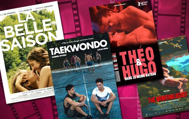 """ЛГБТ-любов на великому екрані: квір-фільми кінофестивалю """"Молодість"""" 2016"""