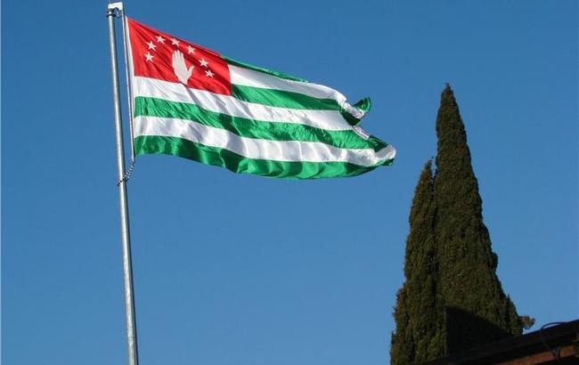 Фото: флаг Абхазии