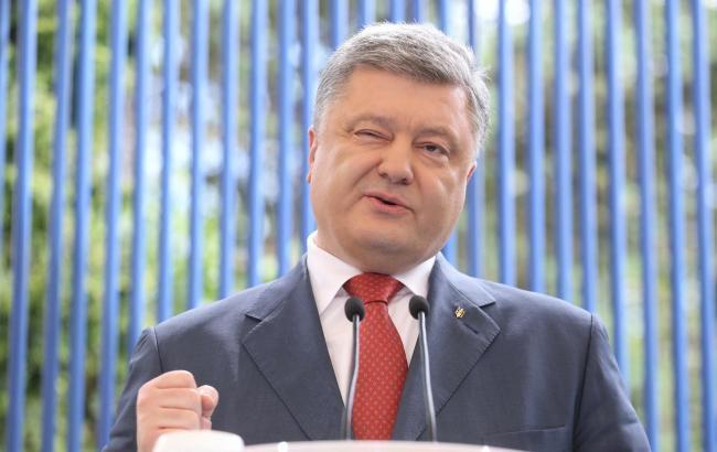 Порошенко підписав закон про судоустрій і статус суддів