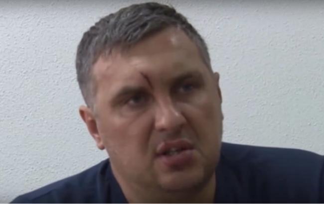 Фото: Панов нібито зізнався в диверсіях на території Криму