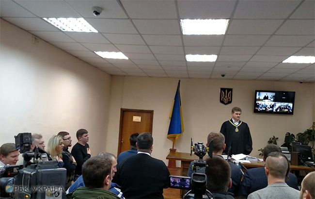 Фото: суд (РБК-Украина)