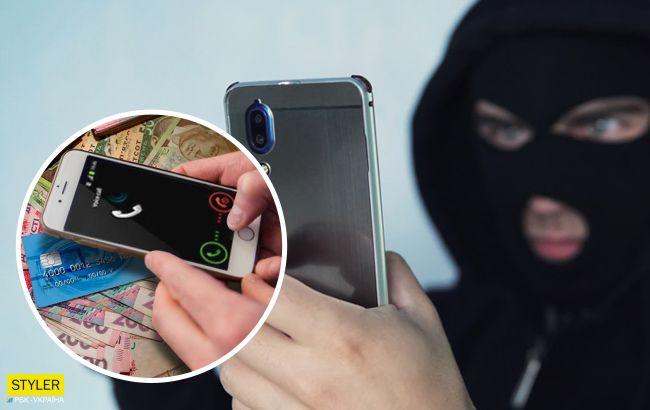 """МВД предостерегло всех украинцев от мошеннической схемы: """"однажды женщина попросила о помощи"""""""