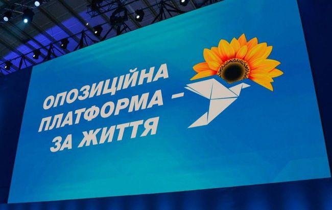 """ОПЗЖ вимагає від """"Слуги народу"""" відкликати судові позови у Миколаєві"""