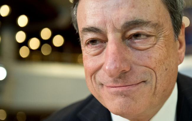 Фото: Маріо Драгі глава ЄЦБ