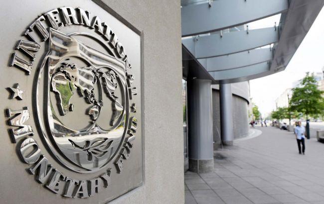 Фото: офіс МВФ