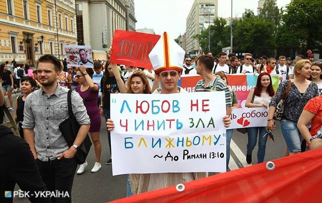 У Марші рівності взяли участь понад 5 тис. осіб