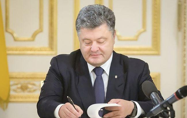 Порошенко звільнив першого заступника голови Служби зовнішньої розвідки