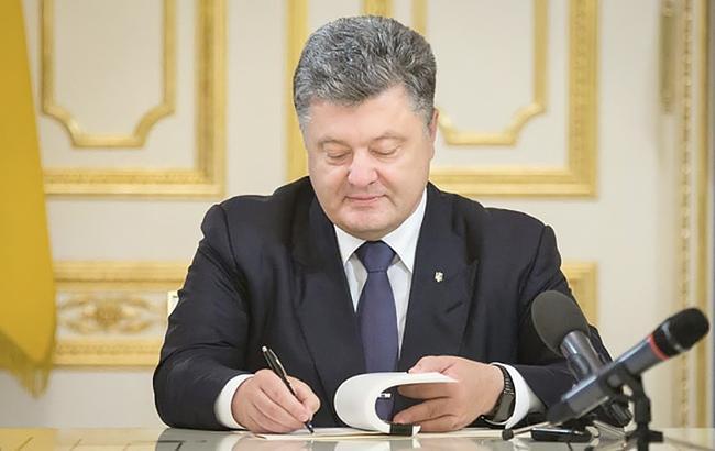 Фото: Порошенко подписал указ о развитии леса (president.gov.ua)