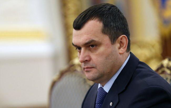 Экс-министра Захарченко и двух бывших военных лишили наград от разведки