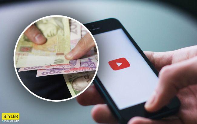 "Украинцам готовят ""налог на YouTube"": что известно о законопроекте"