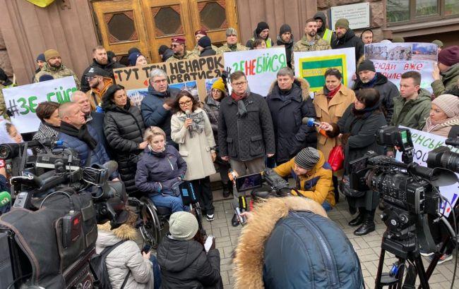 Под ГБР проходит акция в поддержку Федины