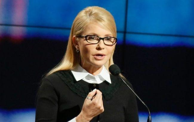 """Тимошенко: """"Батьківщина"""" переходить до демократичної опозиції"""