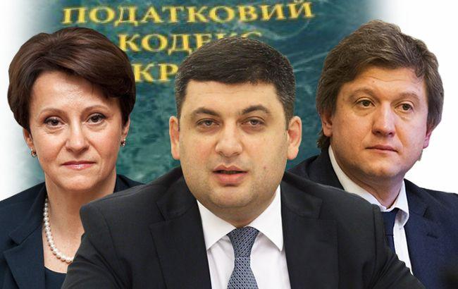 Фото: Южаніна, Гройсман і Данилюк розповіли про перспективи податкової реформи