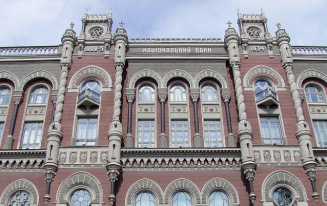 НБУ, Мінфін, НКЦПФР та ЄБРР підписали меморандум про розвиток місцевих ринків капіталу України
