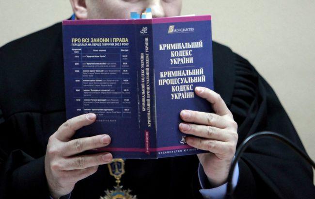 В Україні суддям по-новому будуть вручати протоколи про адмінправопорушення