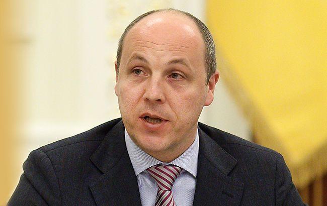 Фото: Парубий анонсировал обращение Рады к ЕС по поводу незаконности выборов в Госдуму РФ