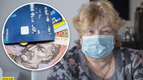 Кто получит прибавку к пенсии в мае что сделать чтобы получить пенсию на карту