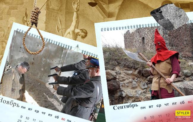 В Росії випустили календар про користь смертної кари