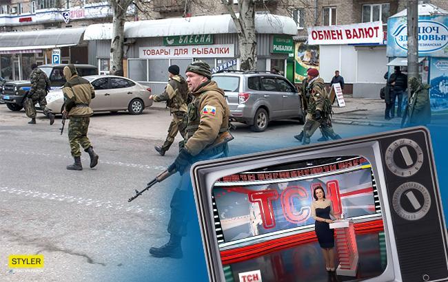 В окупованому Донецьку почали транслювати українські телеканали