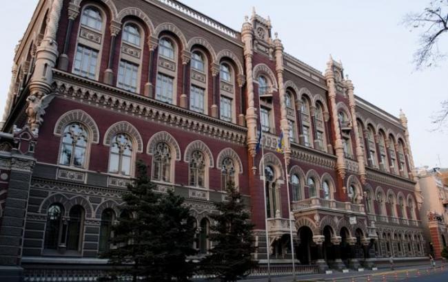 Фото: Національний банк України