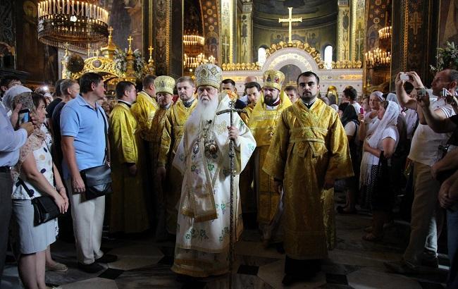 Фото: день хрещення Русі