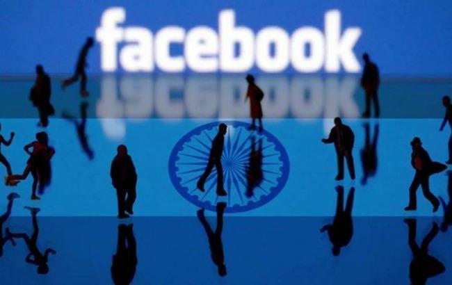 Фото: Facebook хоче принести інтернет у важкодоступні райони Індії (bbc.com)