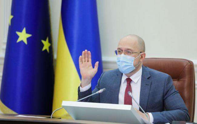 Шмигаль пояснив нові правила для отримання субсидій