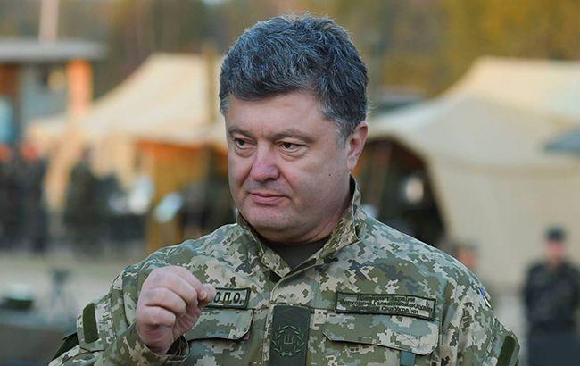 Фото: Порошенко готов подписать указ о демобилизации 5 волны