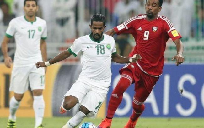 Фото: матч між збірними Саудівської Аравії і ОАЕ
