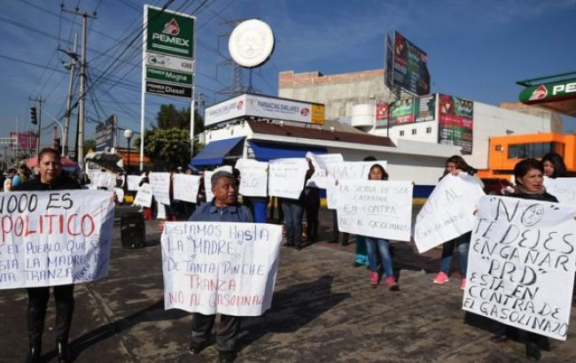 ВМексике протесты переросли вграбежи