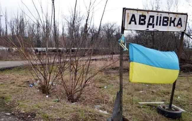 Фото: обстрел Авдеевки начался в воскресенье утром