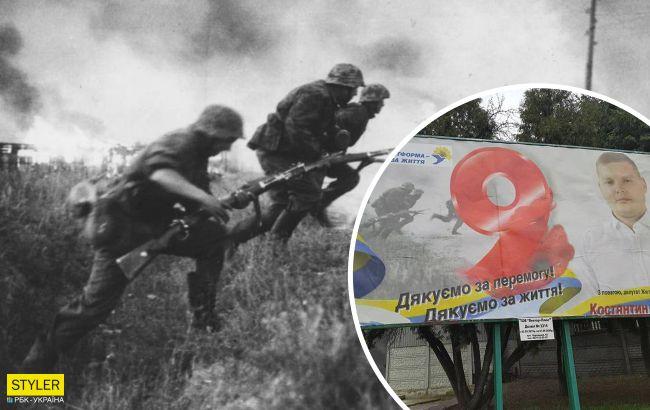 Соратник Медведчука привітав усіх з 9 травня плакатом з гітлерівськими солдатами (фото)