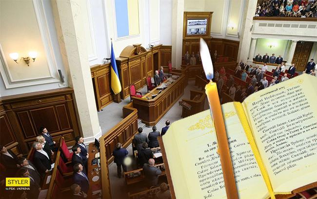 Нардеп прокоментувала законопроект про молитву в Раді