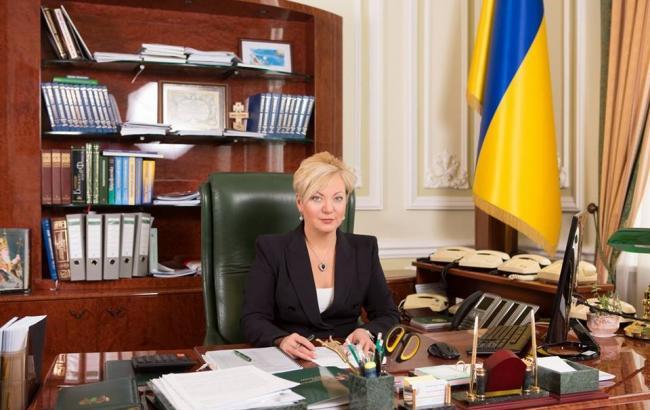 Фото: НБУ ужесточил контроль за оттоком валюты из Украины