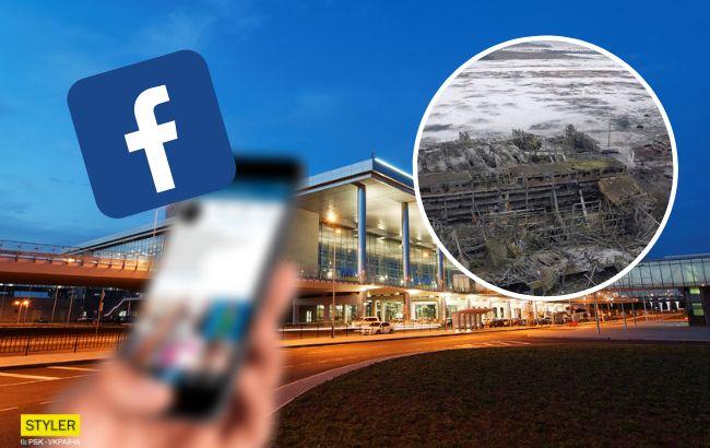 """""""Закушувати треба!"""": мережа відповіла на обіцянку полагодити аеропорт Донецька"""