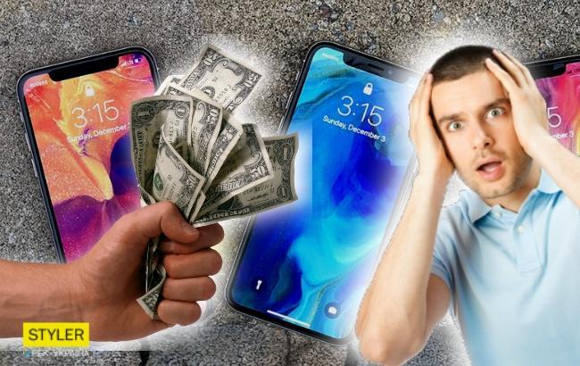 Скільки коштує iPhone насправді: названа шокуюча ціна