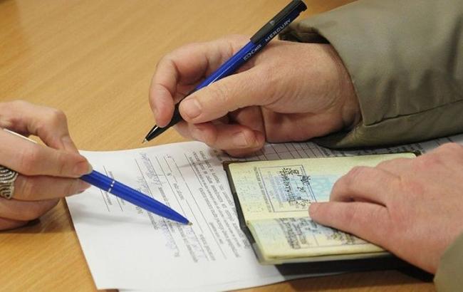 Прощай, прописка: як в Україні планується змінювати правила реєстрації місця проживання