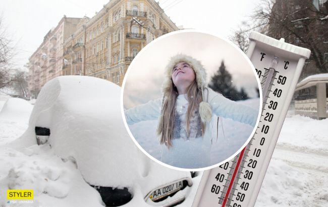Наконец-то: синоптики рассказали, когда в Украину придет настоящая зима