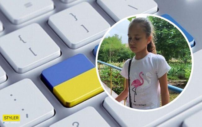 Закон Даші Лук'яненко: українців закликали підписати петицію проти педофілів