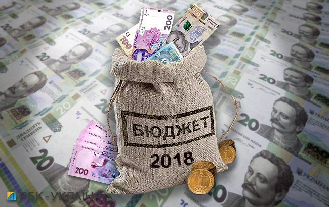 Чиновники заложили более 120 млрд гривен соцпомощи в госбюджет-2018 (фото РБК-Украина)