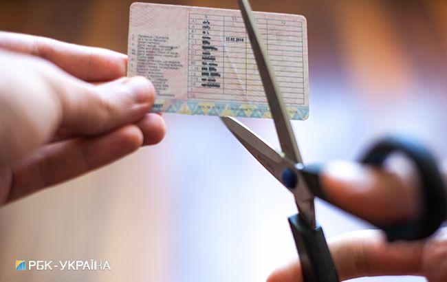 КМУ изменило порядок лишения водительских прав (Виталий Носач, РБК-Украина)