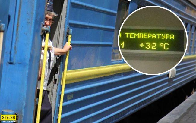 """Ждите, скоро похолодает: Укрзализныця шокировала пассажиров """"новой услугой"""""""
